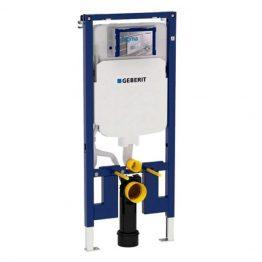 Sigma-8cm-Cistern-drywall-600x600
