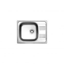 Διαστάσεις: 65,2x50,3 cm Βάθος: 19 cm Ερμάριο: 50 cm Αντιστρεφόμενος. Άνοιγμα οπής για μπαταρία κατόπιν ζήτησης. Συμπεριλαμβάνονται βαλβίδες, σωληνώσεις & λιποσυλλέκτης